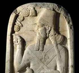 Neo-Assyrian standing stone